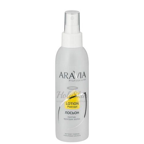 Лосьон против вросших волосков Aravia Professional