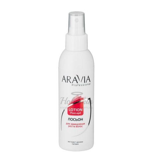 Купить Лосьон для замедления роста волос Aravia Professional, Aravia Professional Лосьон для замедления роста волос, Россия