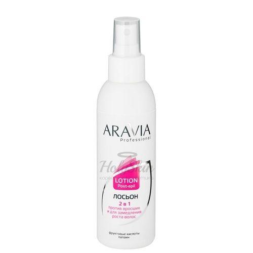 Лосьон против вросших волосков и замедление их роста Aravia Professional