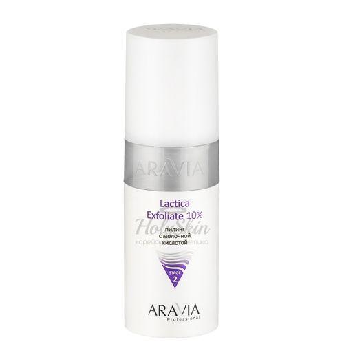 Пилинг для лица Aravia Professional Aravia Professional Lactica Exfoliate фото