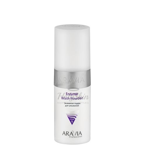 Энзимная пенка для умывания Aravia Professional Enzyme Wash Powder фото