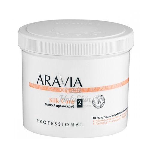 Купить Антицеллюлитный скраб для тела Aravia Professional, Aravia Professional Organic Pink Grapefruit Мягкий крем-скраб, Россия
