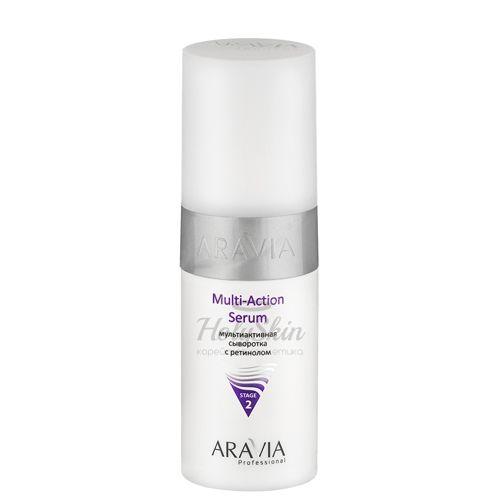 Купить Мультиактивная сыворотка Aravia Professional, Aravia Professional Multi - Action Serum, Россия
