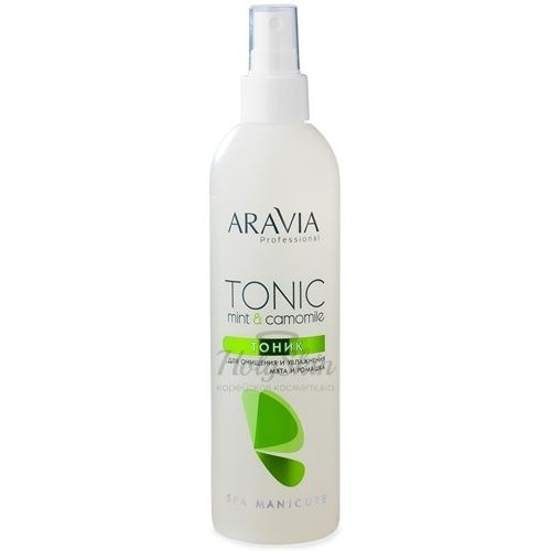 Тоник для очищения и увлажнения кожи Aravia Professional — Aravia Professional Тоник для очищения и увлажнения кожи