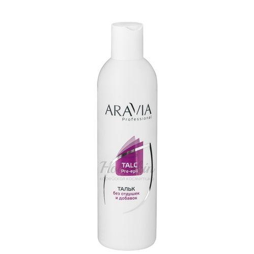 Тальк для депиляции Aravia Professional — Aravia Professional Тальк без отдушек и химических добавок
