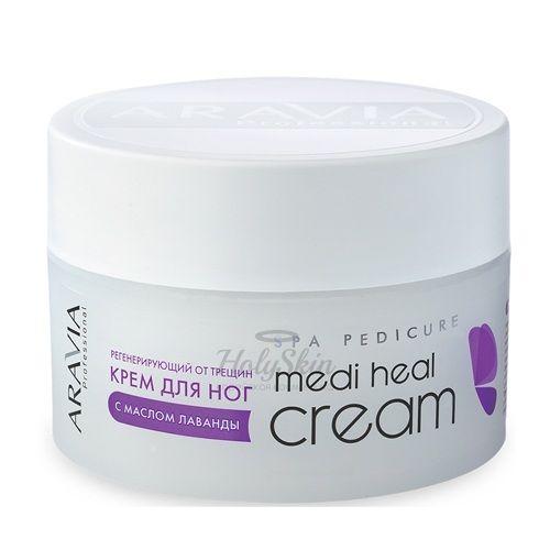 Купить Восстанавливающий крем для ног Aravia Professional, Aravia Professional Medi Heal Cream, Россия