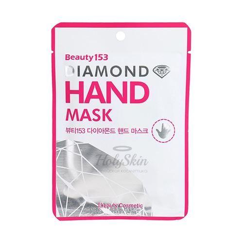 Маска для рук BeauuGreen Beauty153 Diamond Hand Mask фото