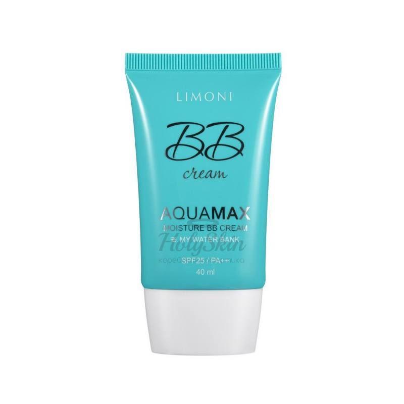Инновационный BB крем Limoni Aquamax Moisture BB Cream фото