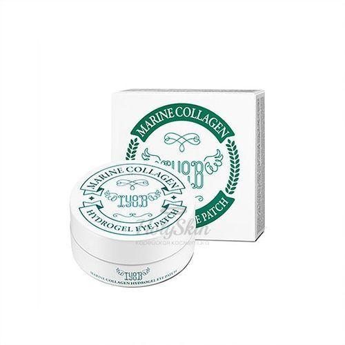 Купить Гидрогелевые патчи для снятия усталости, отечности и питания кожи нужными компонентами Iyoub, Hydrogel Eye Patch Marine Collagen, Южная Корея