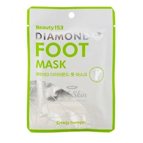 Купить Маска для ног BeauuGreen, Beauty153 Diamond Foot Mask, Южная Корея