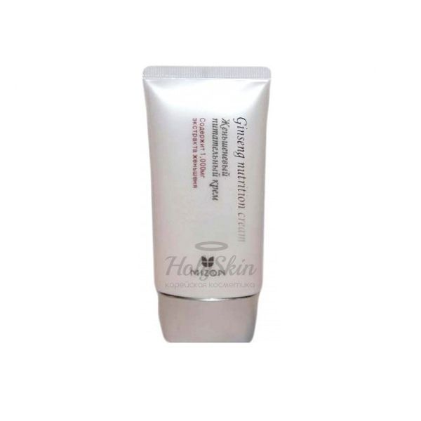 Ginseng Nutrition Cream Mizon отзывы
