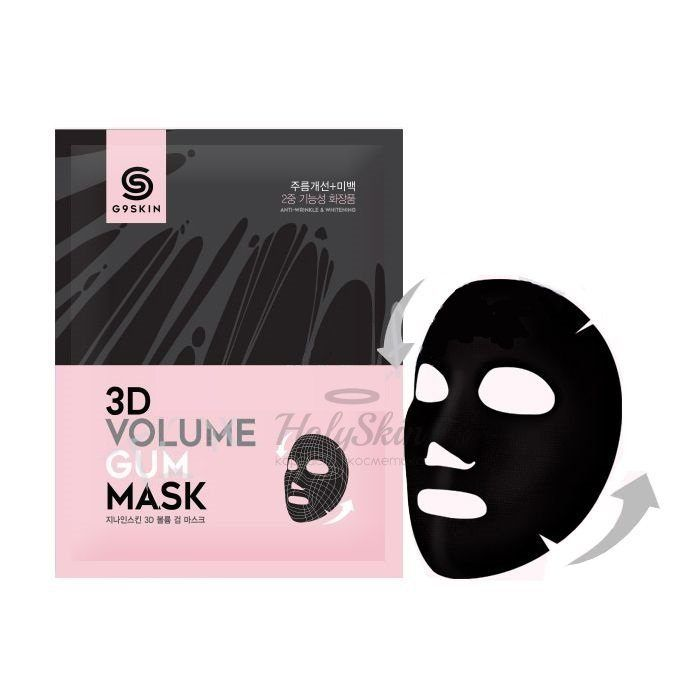 G9 3D Volume Gum Mask отзывы