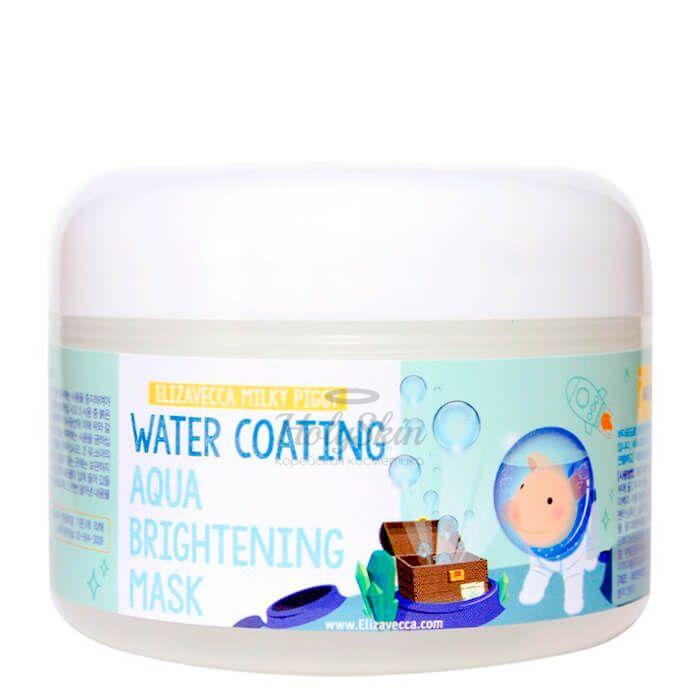 Купить Увлажняющая маска для сияния кожи Elizavecca, Water Coating Aqua Brightening Mask, Южная Корея