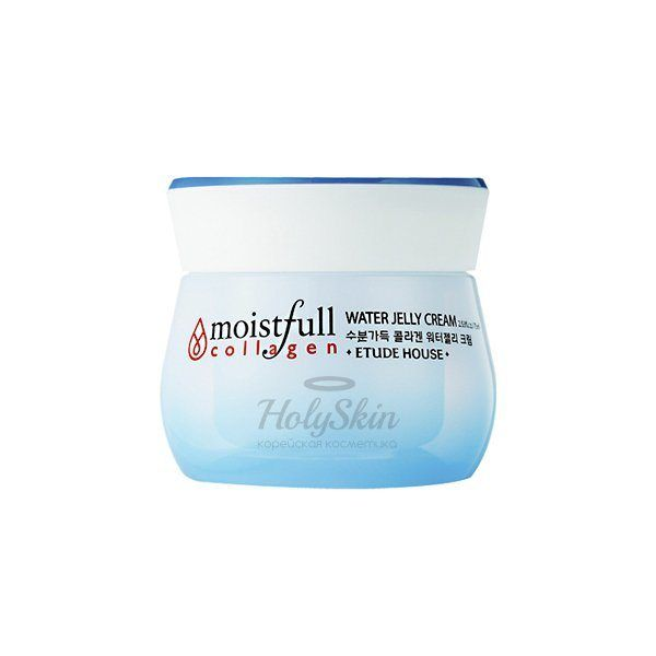 Moistfull Collagen Water Jelly Cream Etude House