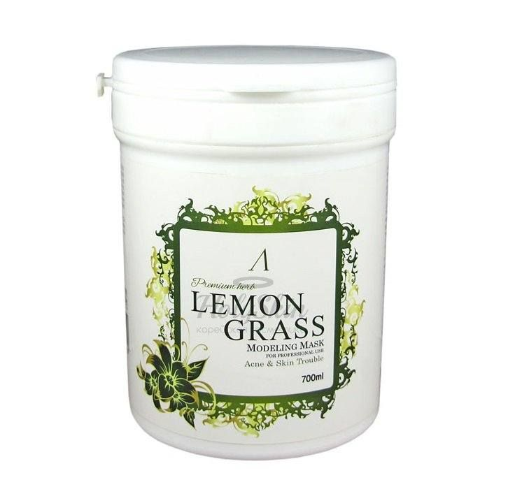 Herb Lemongrass Modeling Mask (Container) купить