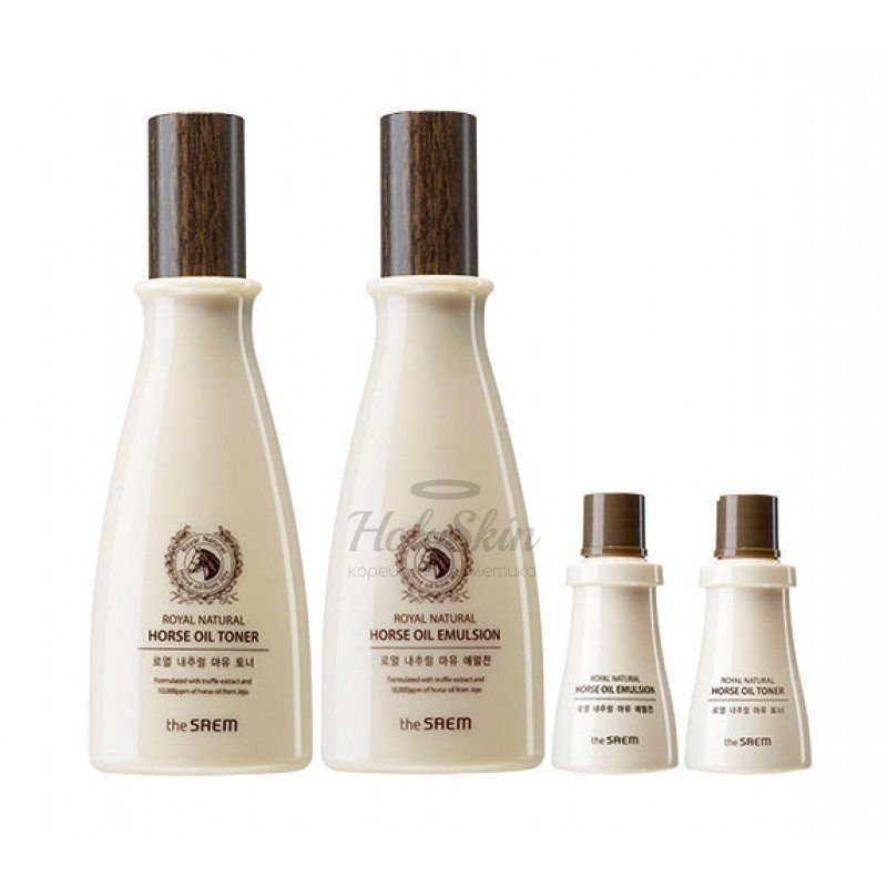 Royal Natural Horse Oil Skin Care Special 2 Set The Saem купить