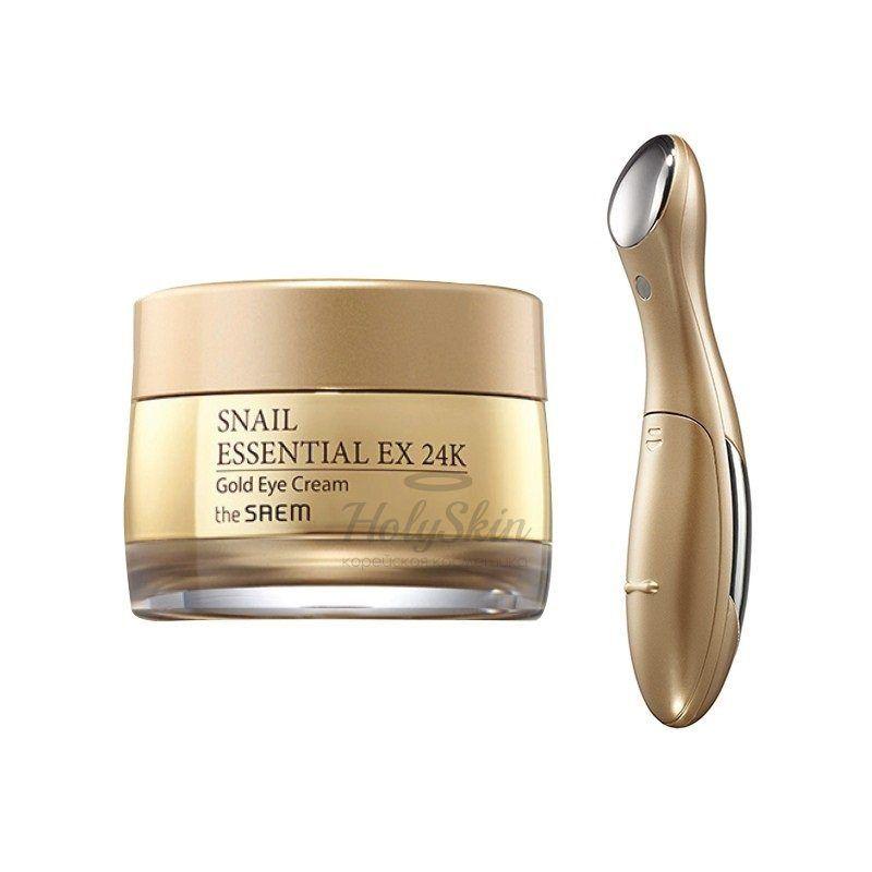 Купить Премиальный улиточный крем с золотом для глаз and вибромассажер The Saem, Snail Essential EX 24K Gold Eye Cream Set, Южная Корея