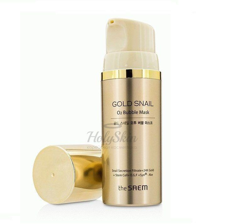 Gold Snail O2 Bubble Mask (Jumbo) купить