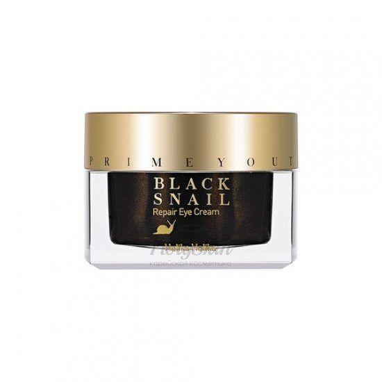 Крем для глаз с фильтратом черной улитки Holika Holika, Prime Youth Black Snail Repair Eye Cream, Южная Корея  - Купить