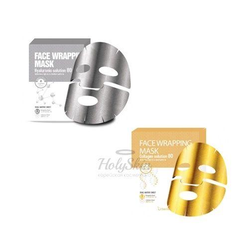 Тканевая маска-обертывание для лица Berrisom — Face Wrapping Mask Solution 80