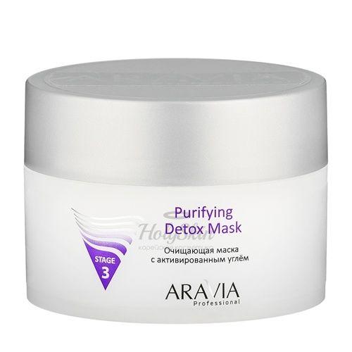 Купить Очищающая маска с углем эффектом детоксикации Aravia Professional, Aravia Professional Purifying Detox Mask, Россия