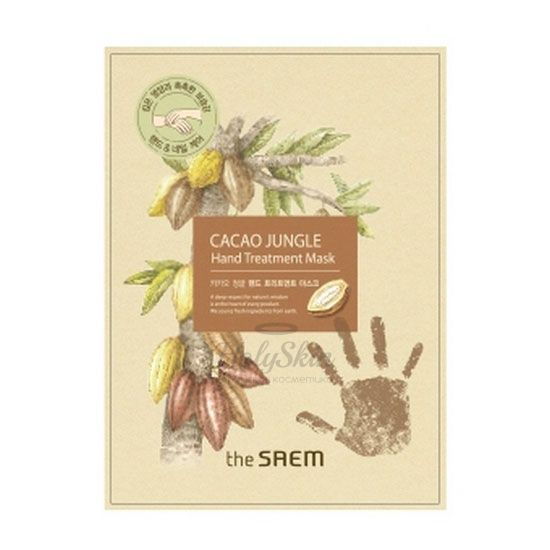 Jungle Hand Treatment Mask отзывы