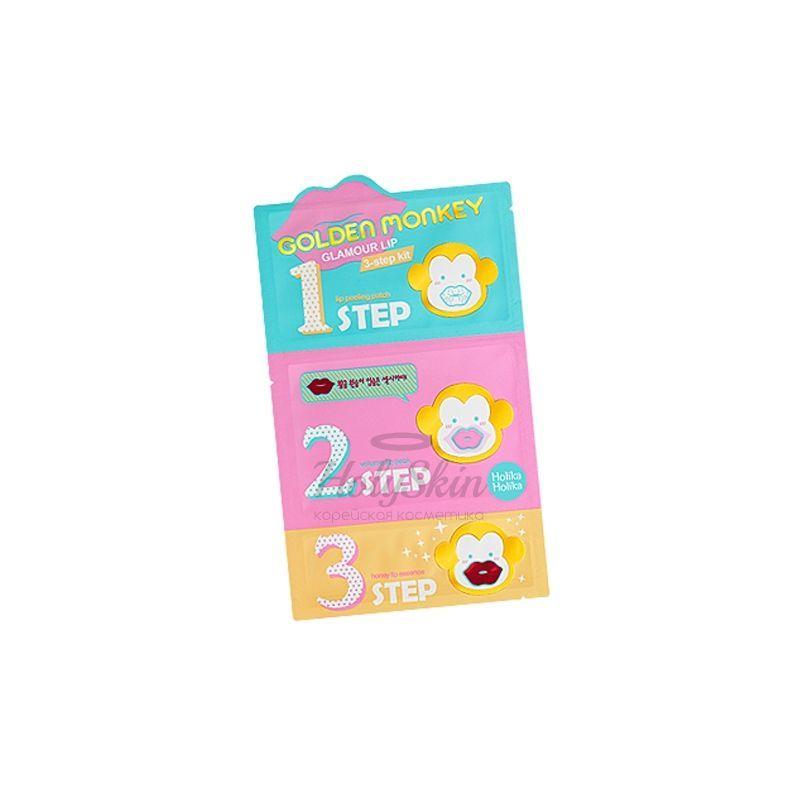 Купить Трёхступенчатое средство для ухода за кожей губ Holika Holika, Golden Monkey Glamour Lip 3-Step Kit, Южная Корея
