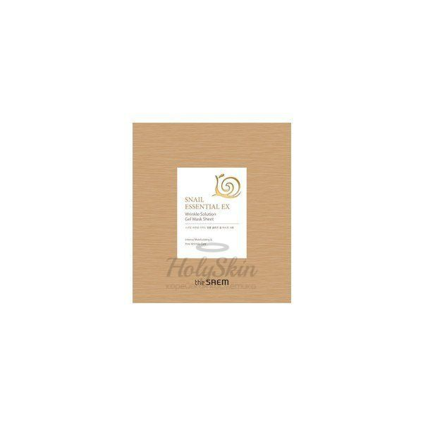 Snail Essential EX Wrinkle Solution Gel Mask Sheet The Saem