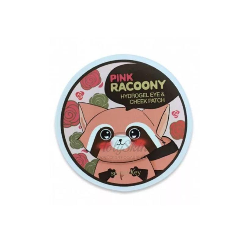 Гидрогелевые патчи для глаз и щёк с дамасской розой Secret Key Pink Racoony Hydro-Gel Eye and Cheek Patch фото
