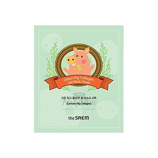 Green Pig Collagen Mask Sheet купить