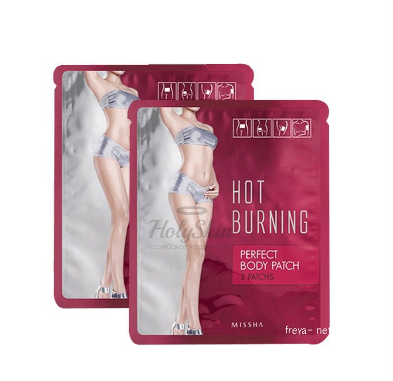 Hot Burning Perfect Body Patch description
