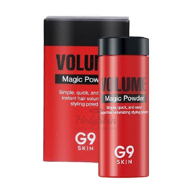 Купить Пудра для придания объема G9SKIN, G9 Skin Volume Magic Powder, Южная Корея