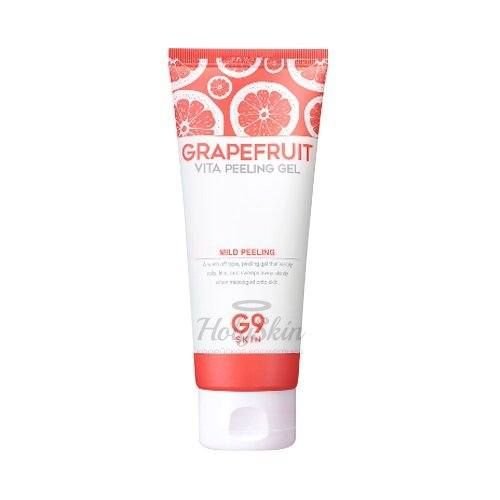 Грейпфрутовый пилинг для лица G9SKIN G9 Skin Grapefruit Vita Peeling Gel фото