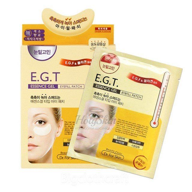 EGT Essence Gel EyeFill Patch купить