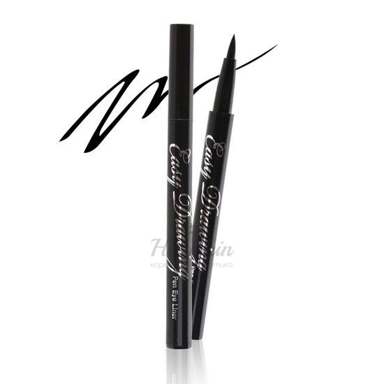 Urban Dollkiss Magic Girls Easy Drawing Pen Eyeliner Baviphat