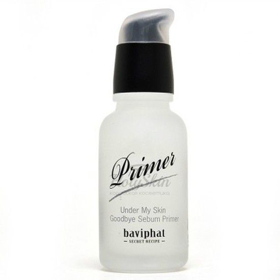 Under My Skin Goodbye Sebum Primer отзывы