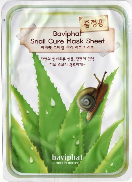 Купить Улиточная тканевая маска Baviphat, Snail Cure Mask Sheet, Южная Корея