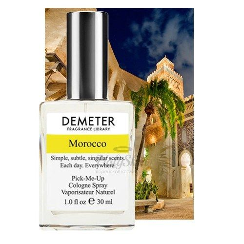 Парфюмерное средство Demeter — Demeter Марокко