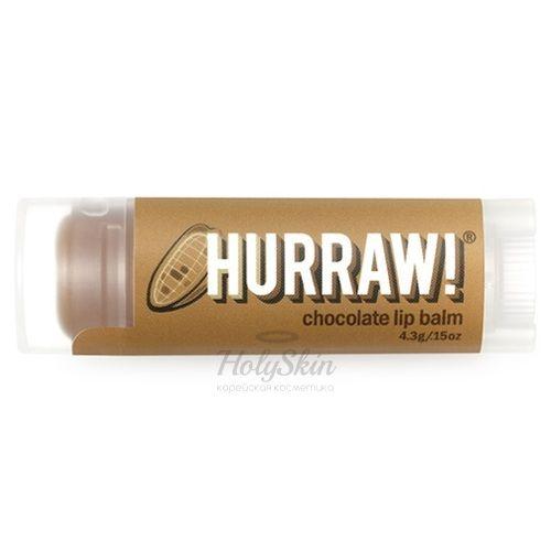 Бальзам для губ со вкусом шоколада Hurraw! Hurraw! Chocolate Lip Balm