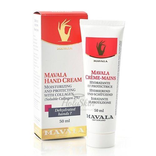 Купить Крем для рук Mavala, Mavala Hand Cream, Швейцария