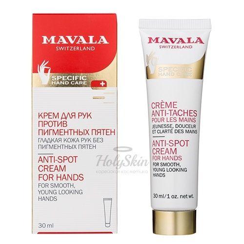 Купить Крем для рук от пигментных пятен Mavala, Mavala Anti-Spot Cream for Hands, Швейцария