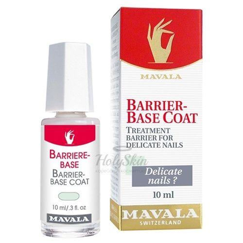 Купить Защитная основа для ногтей Mavala, Mavala Barrier-Base Coat, Швейцария