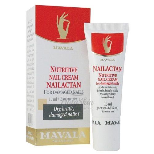 Купить Питательный крем для ногтей Mavala, Mavala Nailactan (tube), Швейцария