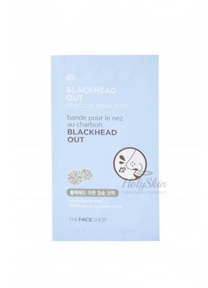 Blackhead Out Charcoal Nose Strips 1p description