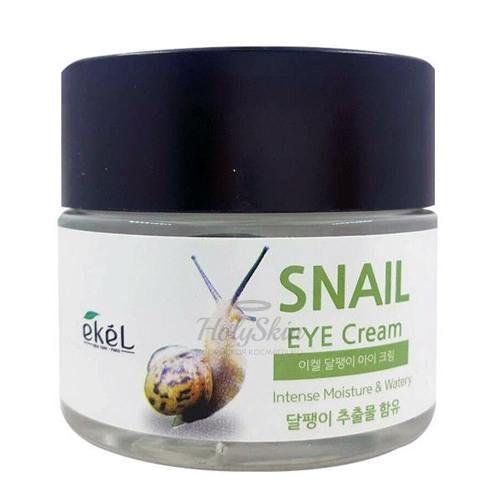 Купить Ампульный крем для глаз с улиточным муцином Ekel, Ekel Snail Eye Cream, Южная Корея