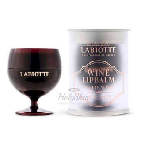Винный бальзам для губ Labiotte