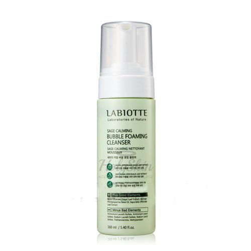 Sage Calming Bubble Foaming Cleanser Labiotte купить