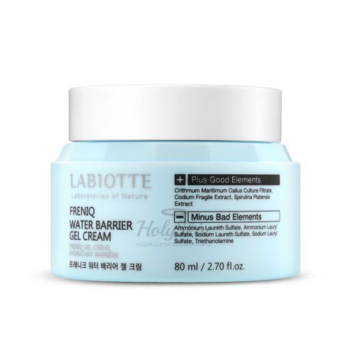 Freniq Water Barrier Gel Cream отзывы
