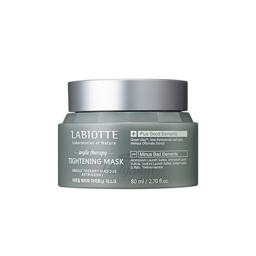 Argile Therapy Tightening Mask отзывы