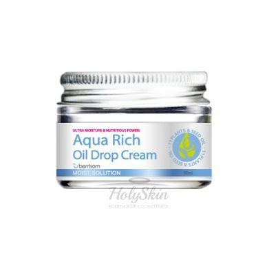 Aqua Rich Oil Drop Cream Berrisom купить